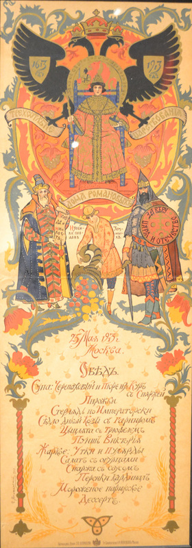 The House of Romanov Tercentenary Dinner, May 5, 1913. Menu. Raymond F. Piper Collection.