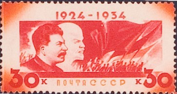 Lenin and Stalin. 10th Anniversary of Lenin's Death. 1934, Nov. 23. USSR. Scott#545. Private American Collection.