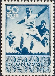 'Soccer', Sports in the USSR (1938)