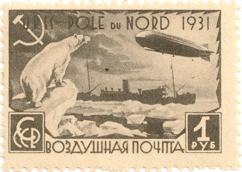 North Pole Issue (1931)