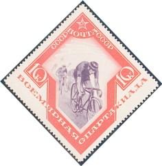 'Bicycling', World Spartakiade (1935)