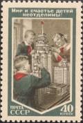 Pioneers (1953)