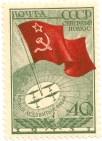 Soviet Flight to the North Pole (1938)