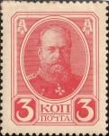 Alexander III (1913)