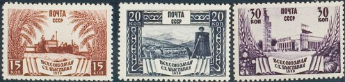 All-Union Agricultural Exhibition Set. All-Union Agricultural Exhibition. 1939, Aug.. USSR. Scott#725-7. Private American Collection.
