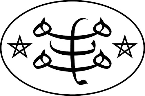 Ringstone Symbol
