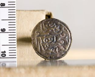18th Century seal of Sheick 'Abd al-Fattah al-Tamimi
