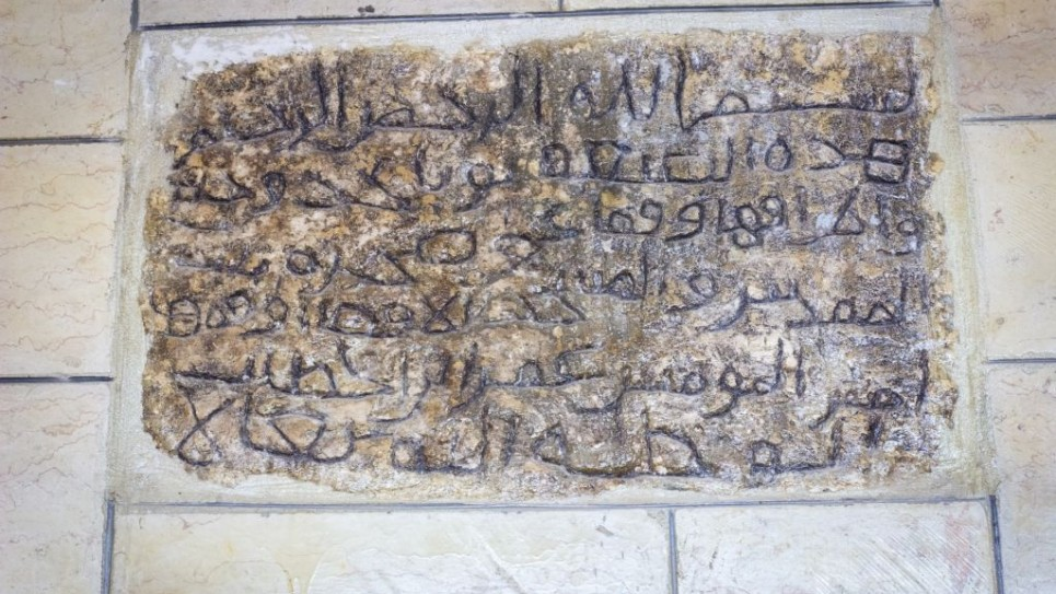 the-inscription-965x543