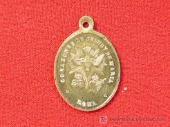 St. Joseph spanish medal back