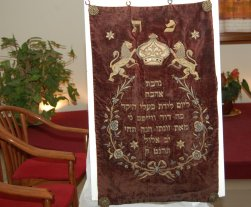 The cover for the Aron Kodesh