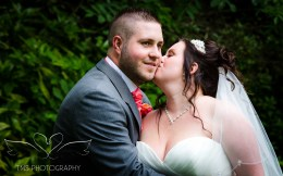 wedding_photography_MosboroughHall-47