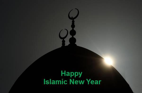 Happy Islamic New Year Hijri Calander