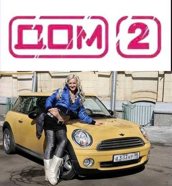 Автомобили участников проекта Дом 2 (35 фото) за 20.01.2012