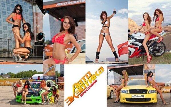 Девушки и Авто-бикини (40 фото)