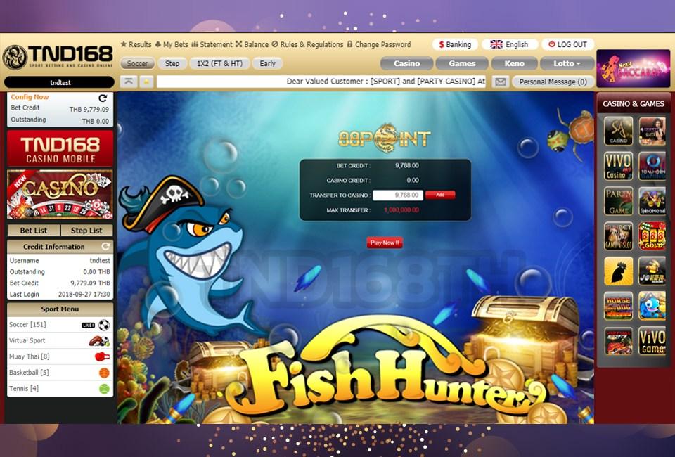 เกมยิงปลา เล่นเกมยิงปลา Fishhunter