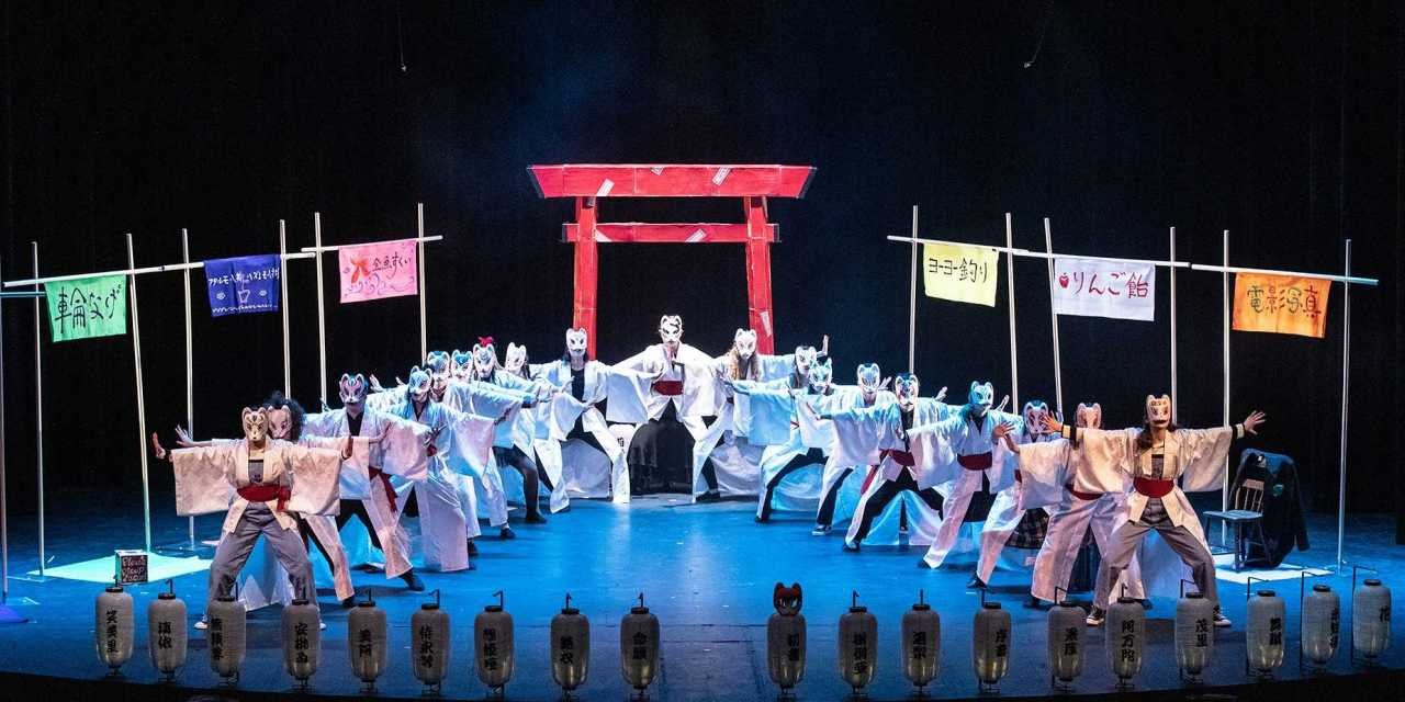 UNH Theatre entrances audiences with help of Japanese theatre company in 'the Gate'