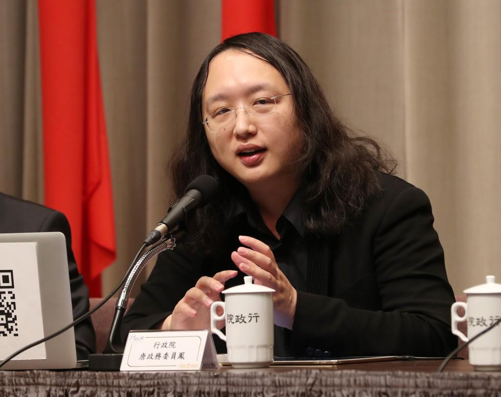 聯大開議在即 數位政委唐鳳將赴紐約演說   臺灣英文新聞
