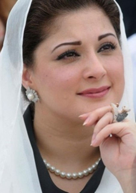 maryam nawaz scandal story complete photos detail with