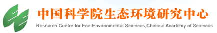 Research Center for Eco-Environmental Sciences, Chinese Academy of Sciences