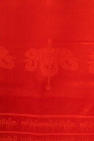 Katak-Red