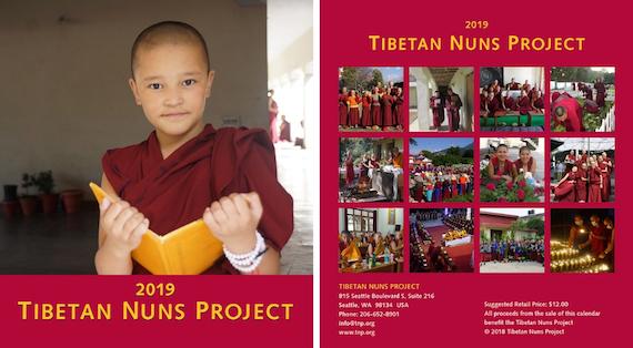Tibetan Buddhist holidays, Tibetan Nuns Project calendar, 2019 calendar
