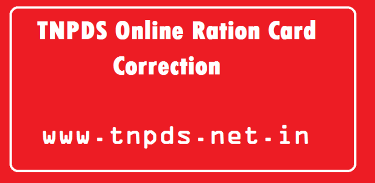 TNPDS Online Ration Card Correction - tnpds-net-in