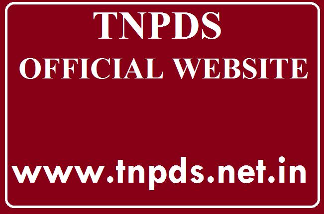TNPDS OFFICIAL WEBSITE - tnpds login
