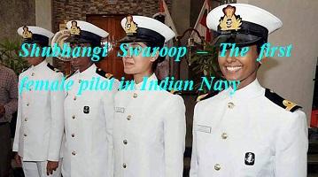TNPSC Tamil Current Affairs November
