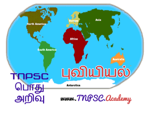 Geography Tamil