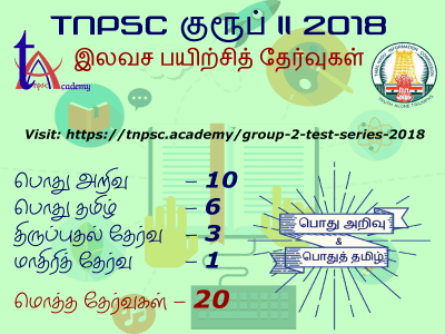 Group 2 Test Series - 1