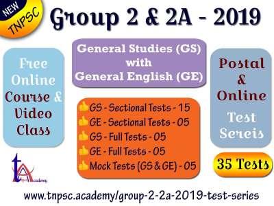 Group 2 & 2A Test