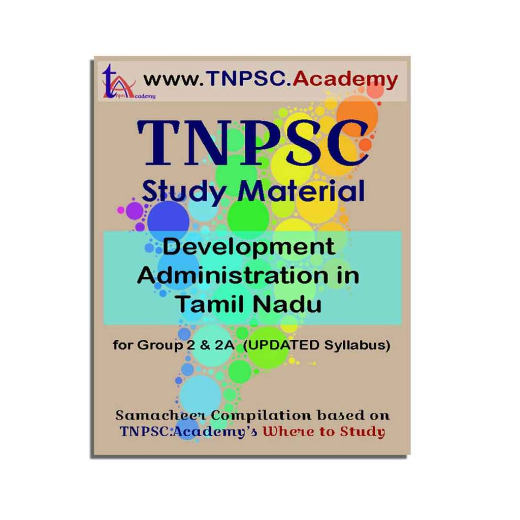 TNPSC Deveopment Administration Books