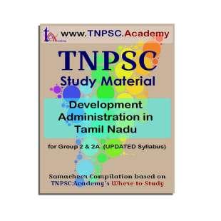 TNPSC Deveopment Administration Books