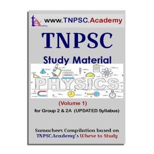 TNPSC Physics