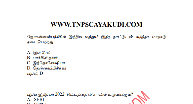 TNPSC Current Affairs 3 May 2018