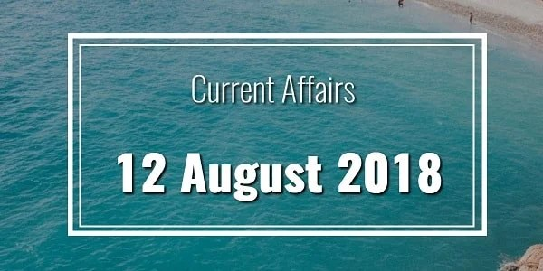 TNPSC Current Affairs Tamil 12 August 2018