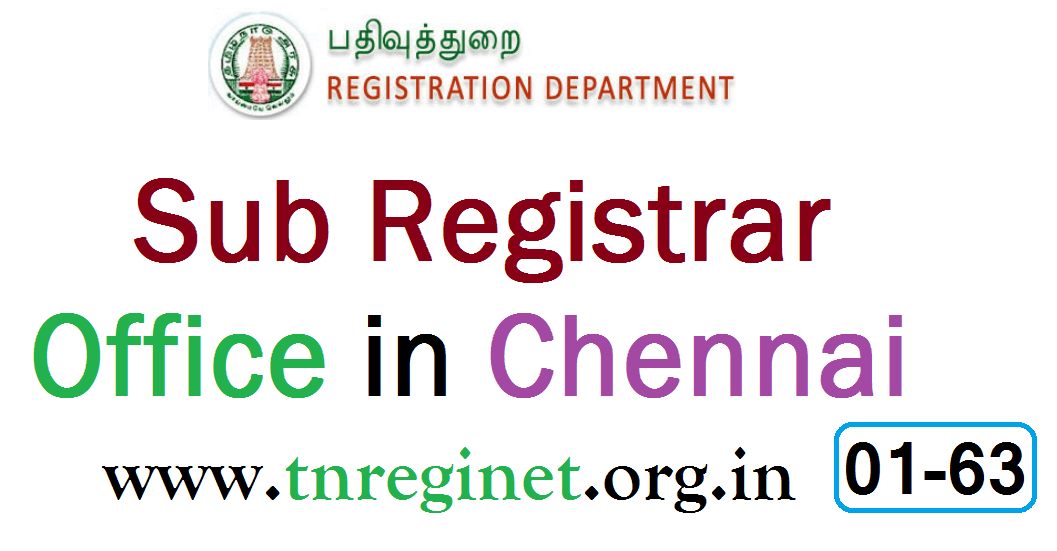 Sub Registrar Office in Chennai - tnreginet-org-in - 01