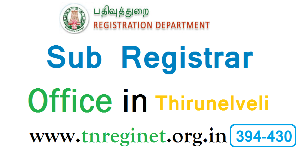 Sub Registrar Office in Thirunelveli tnreginet-org-in