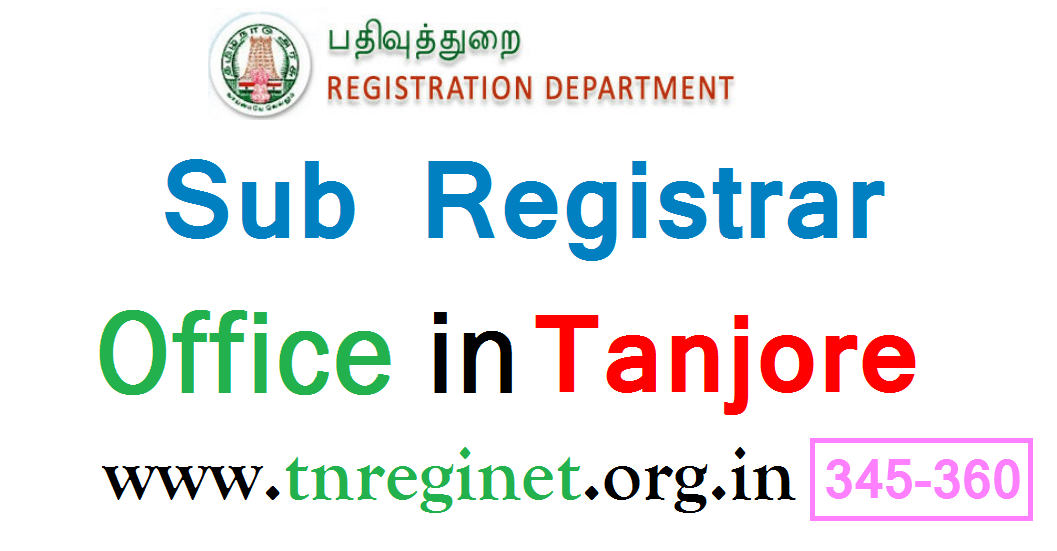 Sub Registrar Office in tanjore- tnreginet-org-in -