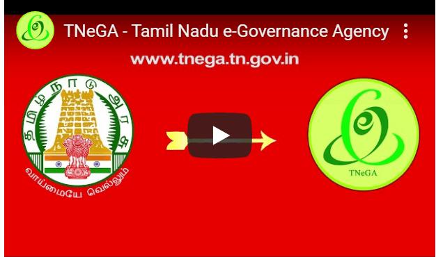 TNeGA - Tamil Nadu e-Governance Agency
