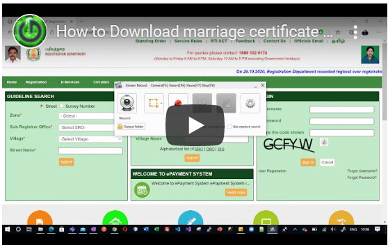 How to Download marriage certificate Online in Tamil Nadu