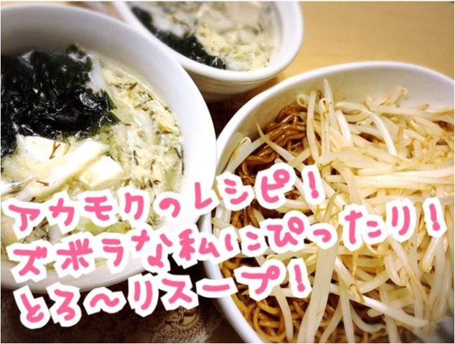 中華風スープ
