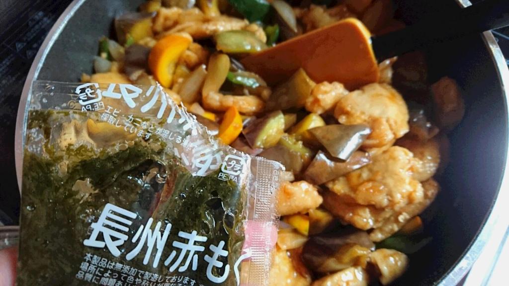 酢鶏 アカモク