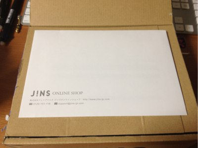 JINS PC2