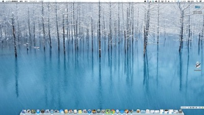 Screenshot mountain lion