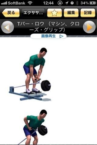 Gym goal 1