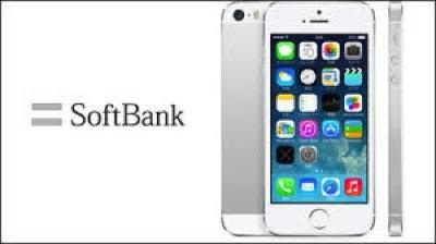 Sb iPhone5s