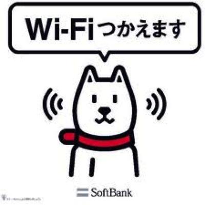 Softbank Wi Fi
