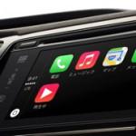 Apple CarPlayはキャリアの壁を越えられるか? 通信制限の1G制限と7G制限はどうなの??