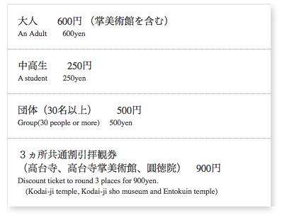 スクリーンショット 2015 11 23 09 53 46